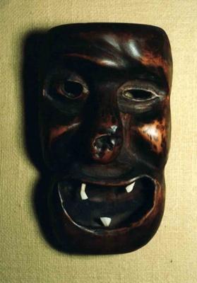 Carved mask ; 97/197/48