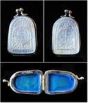 Coin purse ; 1914-1918; 77/180/4