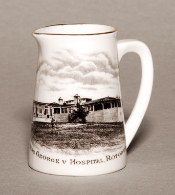 Small milk jug with image of King George V Hospit...