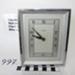 """Perivale""Bedroom clock , UK, c1940; Perivale, England; 997"