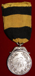 1910 New Brighton Scout Efficiency Medal