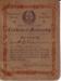1919 Certificate of Membership