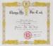 Certificate, Red Cross Order of Merit Vietnam; Unknown manufacturer; 19.06.1970; WY.1998.9