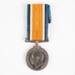 Medal, Military: Star medal 1914-15 John Beange; McMillan, William; 1919; WY.0000.528