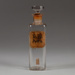Bottle, Tr. Fe. Perch and Stopper ; Whitall Tatum Company; 1900-1910; WY.1996.59.9
