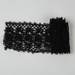 Lace, Black Guipure with Rose Pattern; Unknown maker; 1950-1960; WY.0000.217