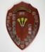 Shield, Frank Shields Memorial Darts; Dawson, R.E.; Unknown manufacturer; 1969; WY.2008.19