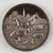 Medal, Island Dairy Factory 1899 Half Ton Cheese; Frank Hymans; 1899; WY.1990.111.4