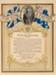 Certificate, Guy Genge WW1; Unknown; 1919; WY. 1988.196