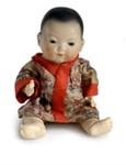 Doll; Armand Marseille Doll Co. (estab. 1844, closed 1930s); c. 1925; XHH.1838