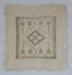 Miniature mat; XHH.2774.44