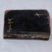Hymnal, 'Hymns A & M'; William Clowes & Sons Ltd.; XHH.3354