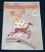 Magazine, 'The Needlewoman'; George Newman Ltd.; October 1936; XKH.1836.3
