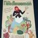 Magazine, 'The Needlewoman'; George Newman Ltd., McCorquodale & Company Ltd; September 1938; XKH.1836.16