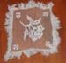 Square Doily; 1978-0590-1
