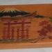 Cigarette Case (Japanese); 1982-1238-1