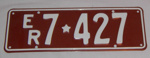 Number Plate; 1995-2195-1
