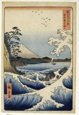 Waves off the Satta Pass in Suruga Province, Ichiryusai Hiroshige, 1858, M87