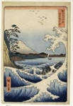 Waves off the Satta Pass in Suruga Province, Ichiryusai Hiroshige, 1858, M87