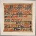 Sampler; 1848; 1935/62/2