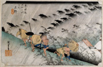 Shono Hakuu (Driving Rain at Shono Station) ; Andõ Hiroshige; c 1831-1834; 73-1982