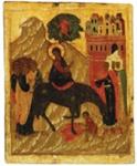 The Entry into Jerusalem ; Unknown; c 1600; 11-1987