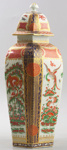 Dr Wall hexagonal lidded vase with Japanese style decoration ; Worcester Porcelain Company; c 1770; 81-1966