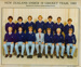 Photo: New Zealand Under 19 Cricket Team 1982; K. K. K. Ltd., Gisborne; 1982; 2004.27.1