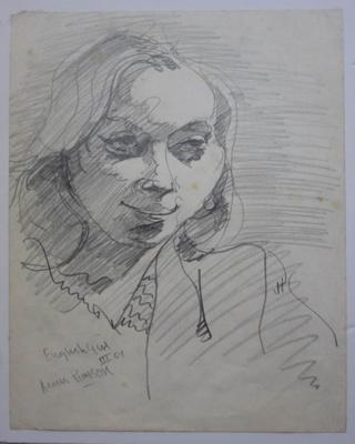 English Girl III; Alan Pearson; 1981; 2013.041
