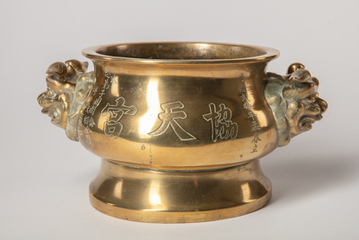 Urn, Brass; (Chinese) ; Unknown maker; 1800-1880; RI.W2014.3585