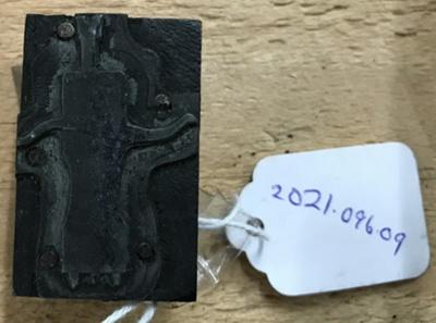 Stamp, Timberjack image; Chas Judd Ltd; 2021.096.09
