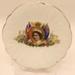 Jam Dish - Queen Elizabeth II; Aynsley; 2012 231