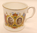 Mug - Coronation of King George VI & Queen Elizabeth 1937; Bell China; 2012 040