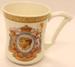 Royal Souvenir Mug - king George VI And Queen Elizabeth Crowned May 12th 1937; Tamware; 1937; 2012 043B