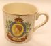 Coffee Cup - H.M.Queen Elizabeth II AND H.R.H. The Duke Of Edinburgh Royal Tour of New Zealand 1953-1954. ; 2012 183D