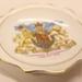 Butter Pat - Coronation Of H.M. Queen Elizabeth II June 2nd 1953; Royal Albert; 2012 151D