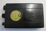 Detector (Methane); 1980.420.1