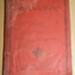 Book, 'Arithmetic'; Whitcombe & Tombs (1882-1971); XAH.C.487