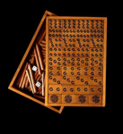 Mahjong set, Unknown, c.1944, 2003.4.1