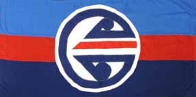 Flag, NZ Shipping Corporation; 2009.5277.8