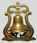 Bell, Maori; 1952; 2000.4537.242
