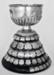Trophy #026 Athletics, 880 Yards Open ; 1899; 2017.040