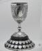 Trophy #29 Athletics, 1000 Yards U16 Donated by P T Houston; 1904; 2017.039