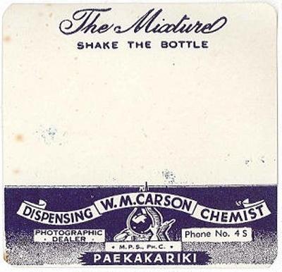 Medicine Bottle Label; HA.00001