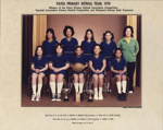 Patea Primary Netball Team 1978; Connells Creative Photography; 1978; PH2013.0134