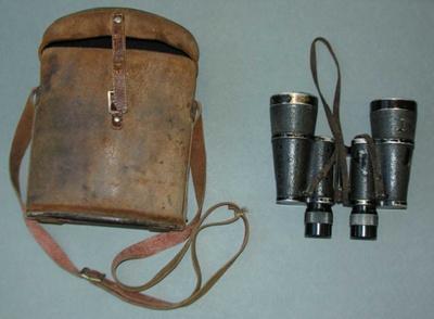 Binoculars: Dienstglas 7 x 50; 2015.151.33