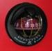 Compass: Mini Contest; Plastimo; 2010.93.33