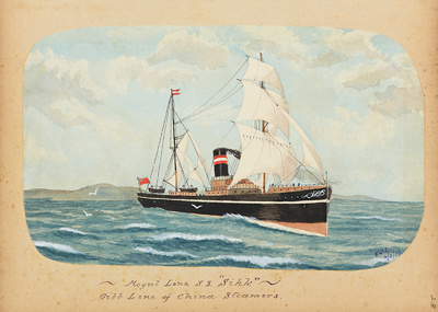 """Painting: Mogul Line S.S. """"SIHK"""" (sic) Gibb Line of China Steamers; F.W. Coombes; 1994.97.24"""