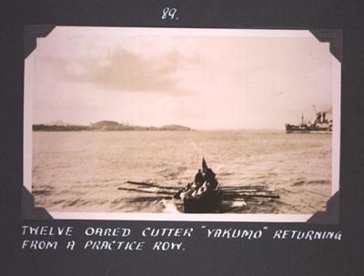 Photograph: Twelve oared cutter YAKUMO, Auckland Harbour; Foss Tackaberry; 2015.69.129