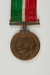 Medal: Mercantile Marine War Medal and ribbon, World War I; Royal Mint, UK; William McMillan; 1999.86.8